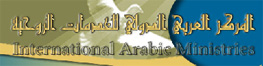 International Arabic Ministries